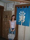 2004 Sep Tokyo , Japen:DSCF0024