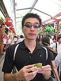 2008 Sep-2 東京蜜月行 day 5:unair選了抹茶口味