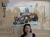 2008 Sep-2 東京蜜月行 day 5:七福神