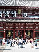 2008 Sep-2 東京蜜月行 day 5:淺草觀音寺 50週年紀念