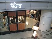 2008 Sep-07 東京蜜月 day 10:就是它!!
