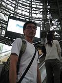2008 Sep-07 東京蜜月 day 10:酒鬼