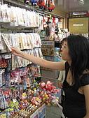 2008 Sep-2 東京蜜月行 day 5:挑選紀念品時間~