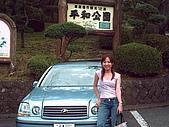2004 Sep Tokyo , Japen:PICT0021rev.jpg