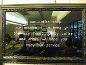 米朗琪咖啡館:IMG_3117.jpg