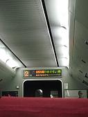2008 Sep-07 東京蜜月 day 10:回家了~~