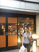 2008 Sep-07 東京蜜月 day 10:歐依喜唷~