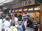 2008 Aug-30 東京蜜月 day 2:依舊大排長龍的大和壽司