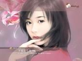 未分類相簿:girl006.jpg