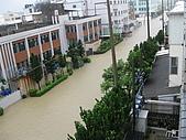 永康水中工業區:20090808大水災-1.JPG