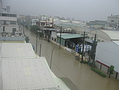 永康水中工業區:20090808大水災-2.JPG