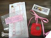慈母牌紅包袋:02