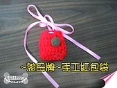 慈母牌紅包袋:04