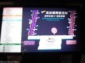 2015Day1荷比盧:20150419小港機場 (12).JPG