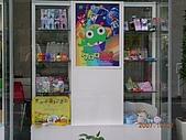 2007日本行--淺草週邊+明星手印:KERORO軍曹