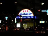 2007日本行--淺草週邊+明星手印:東武淺草車站。 我們就是從這裡搭電車去日光的
