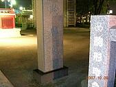2007日本行--淺草週邊+明星手印:每天往返旅館跟地鐵站時都會經過這裡