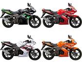 MOTORCYCLE:1465612234.jpg