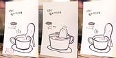 2013.07.18 貓門咖啡Cafe Time:IMGP4378.jpg