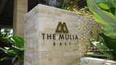 [飯店] The Mulia:The Mulia