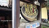 [餐廳] 烏布NURIS烤豬肋排:烏布NURIS烤豬肋排