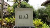 [Spa] Kirana Spa Ubud ( 資生堂Spa ):Kirana Spa 門口