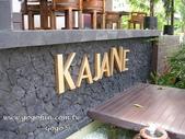 [Villa] Kajane Nua Villa_ 烏布區:20090906 107.jpg