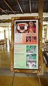 [Villa] Alam Puisi Villa Ubud:P1060153.JPG
