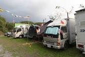 20171008第86屆世界露營大會:IMG_9873.JPG