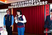 中國國民黨高雄市新興區青工會-2010-05-08(3):2010-05-08-中國國民黨高雄市新興區青工會 (141).jpg