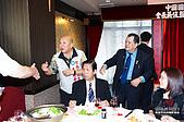 中國國民黨高雄市新興區青工會-2010-05-08(4):2010-05-08-中國國民黨高雄市新興區青工會 (187).jpg