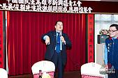 中國國民黨高雄市新興區青工會-2010-05-08(3):2010-05-08-中國國民黨高雄市新興區青工會 (122).jpg