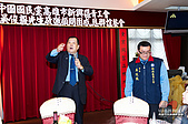 中國國民黨高雄市新興區青工會-2010-05-08(3):2010-05-08-中國國民黨高雄市新興區青工會 (127).jpg