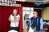 中國國民黨高雄市新興區青工會-2010-05-08(3):2010-05-08-中國國民黨高雄市新興區青工會 (131).jpg