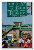 2015霞海城隍坐龍舟:_ABG7644.jpg