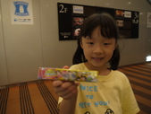 2012東京迪士尼:P1050646.JPG