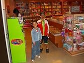 2006北海道:CIMG3644
