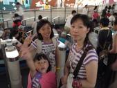 2012東京迪士尼:P1050784.JPG