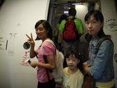 2012東京迪士尼:P1050514.JPG