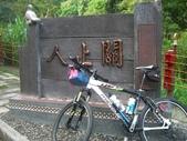 20120817埔里直奔武嶺:CIMG0027.JPG