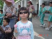 2005生活雜記:Z087-阿爸學校運動會