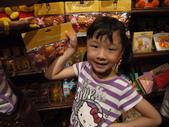 2012東京迪士尼:P1050830.JPG