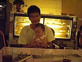 2008年末生活點滴:CIMG1041.JPG