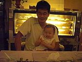 2008年末生活點滴:CIMG1042.JPG