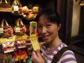 2012東京迪士尼:P1050831.JPG