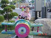 2004生活雜記:風尚-小飛機