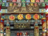 宗教信仰:securedownload (10)