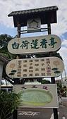 白河蓮香亭之蓮花最愛:20200801_130206.jpg