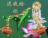 宗教信仰:5593_549336935163048_1465241296_n.jpg