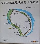 20091122二重疏洪環狀自行車道:IMG_0247.jpg
